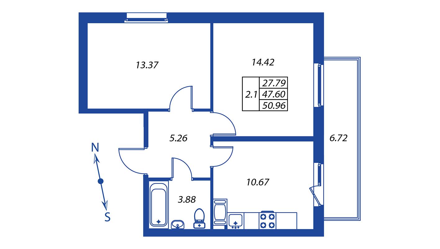 Планировка Трёхкомнатная квартира площадью 47.6 кв.м в ЖК ««Краски лета»:-:ЖК Краски лета, дом 12»